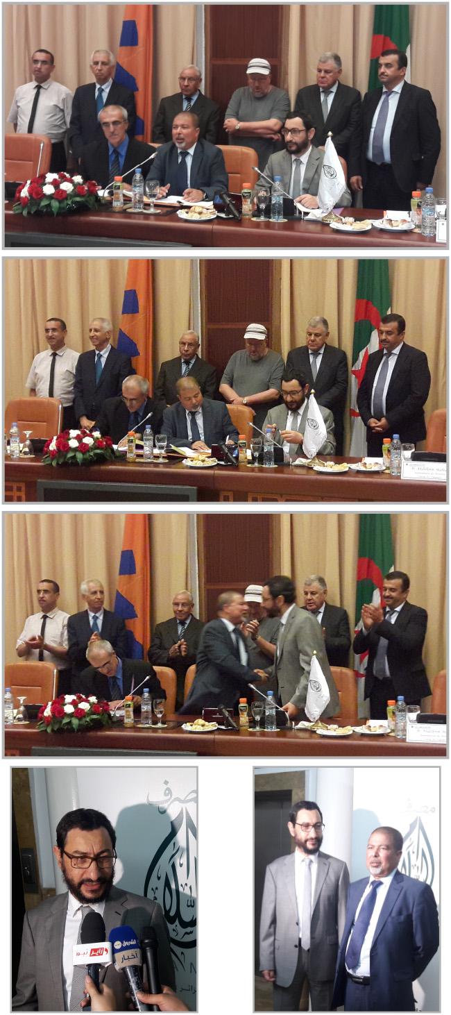 Signature d'un protocole d'accord entre Al Salam Bank-Algérie et Sonlegaz