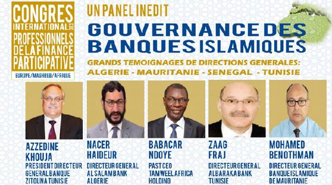 Congres des Professionnels de la monetique islamique