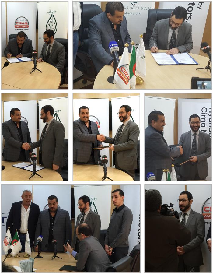 Al Salam Bank-Algérie et Sima s'associent pour servir le consommateur algérien