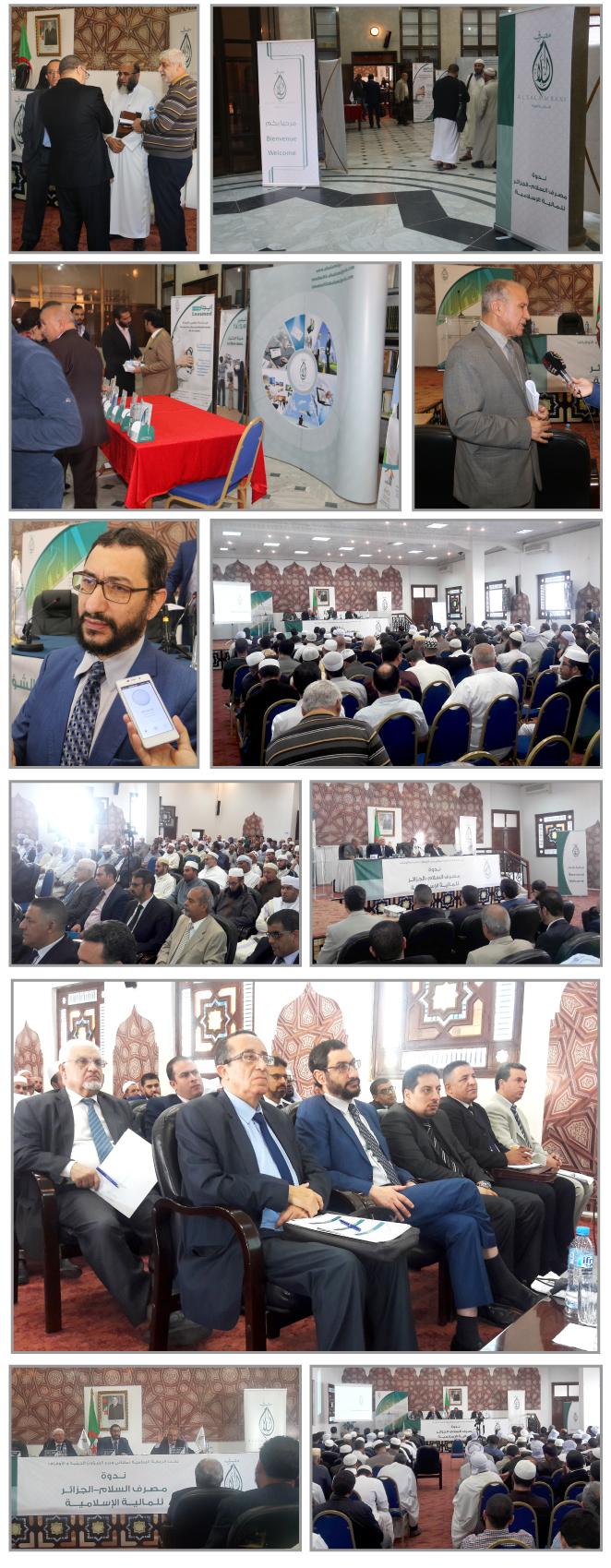 Al Salam Bank - Séminaire sur la finance islamique en Algérie