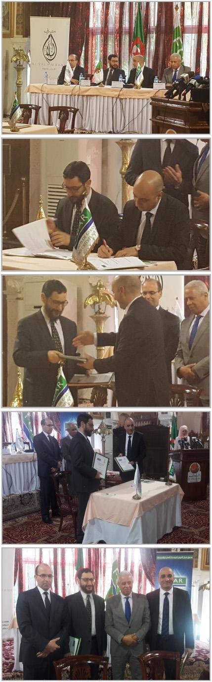 Accord entre Al Salam Bank-Algérie et le Fonds de garantie des prêts pour les petites et moyennes entreprises