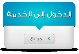 Al Salam Smart Banking